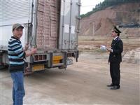 Giải thể Chi cục Hải quan KKT cửa khẩu quốc tế Cầu Treo là cần thiết