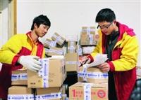 Dịch vụ kiểm hàng trước khi xuất khẩu được áp dụng thuế GTGT 0%